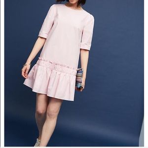 New Anthropologie pink dress